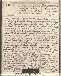 1943-08-18 (GRY)