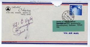 1964-01-25-gry-envelope