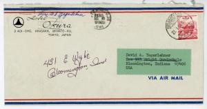 1964-01-26-gry-envelope