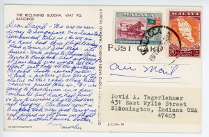 1964-02-25-gry-postcard-back