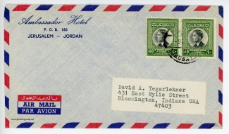 1964-03-08-gry-envelope-front