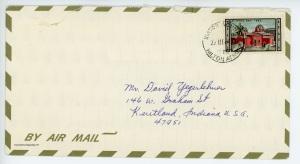 1964-03-23-gry-envelope